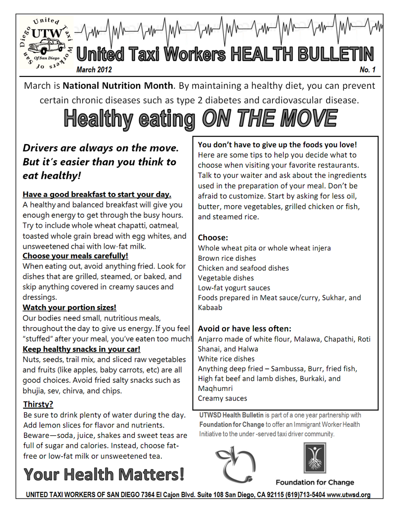 March 2012 Health Bulletin